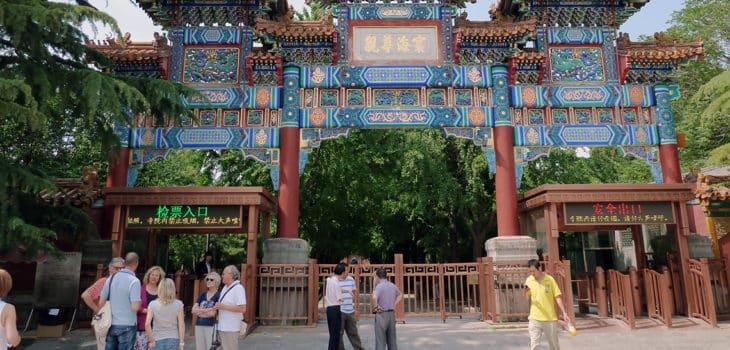 Il turismo nella regione del Tibet, Xizang, L'industria del turismo del Tibet, Regione Autonoma del Tibet