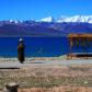 LHASA DIVENTA GREEN: IL PIU' GRANDE IMPIANTO FOTOVOLTAICO ALL'INTERNO DEI CONFINI TIBETANI SARA' REALTA'
